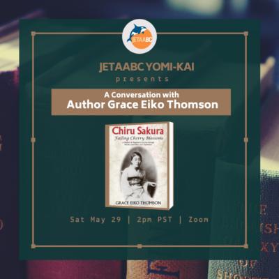 poster for grace eiko thomson